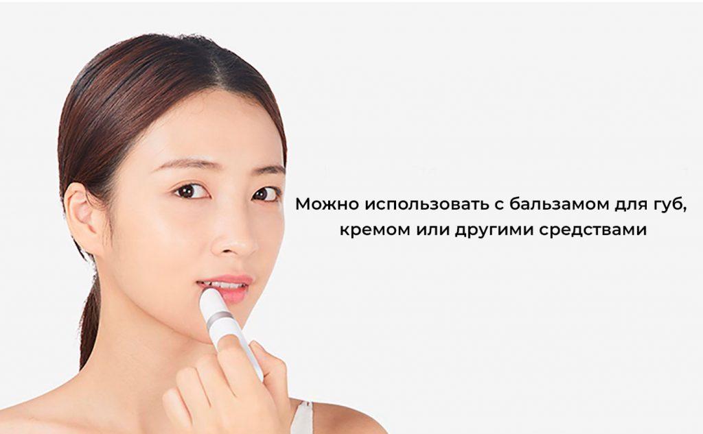 Opisanie Massazher Dlya Glaz Wellskins My300 Eye Massage 1