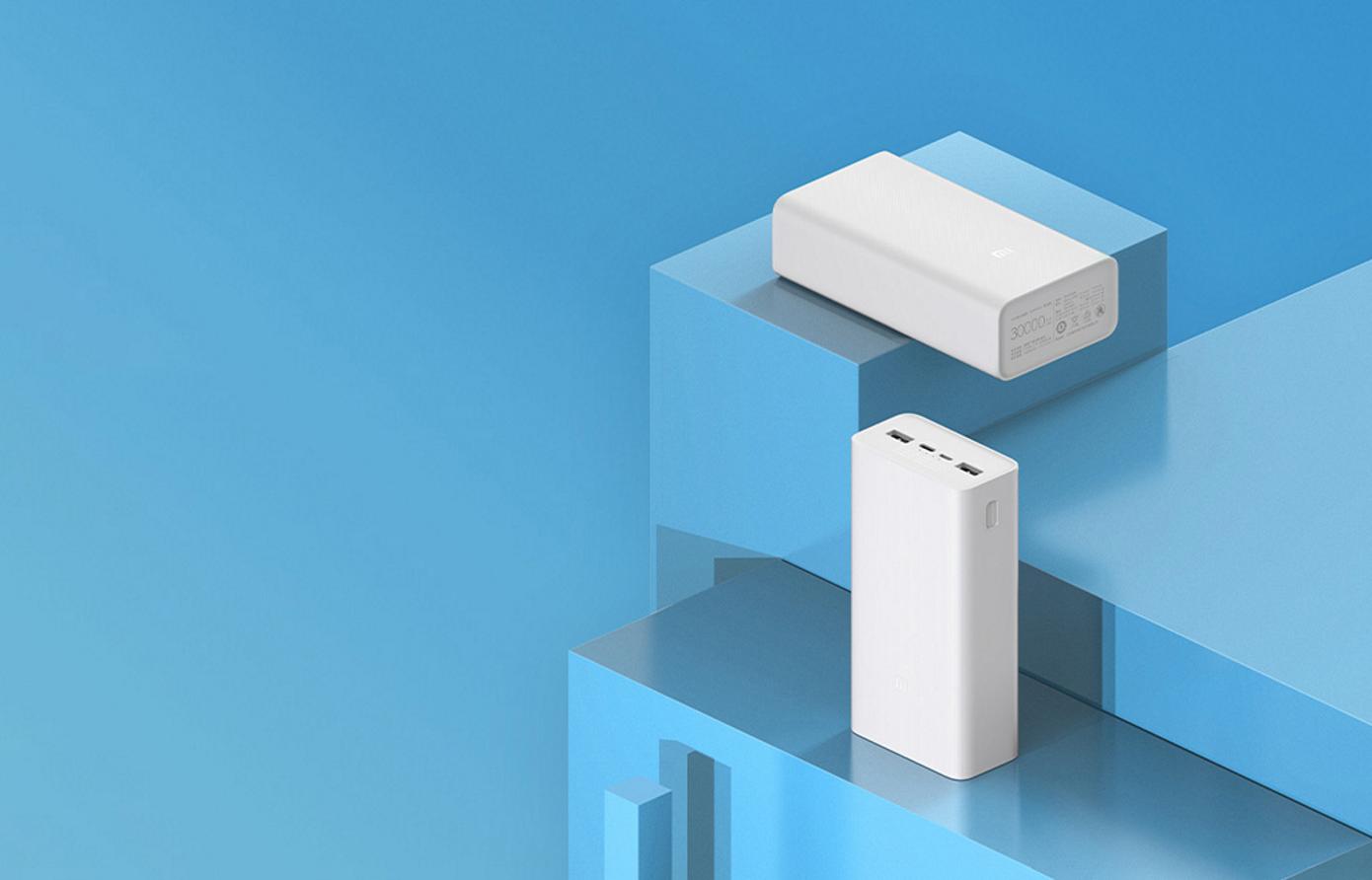 Opisanie Vneshnij Akkumulyator Power Bank Xiaomi 3 30000 Mah White Pb3018zm 2