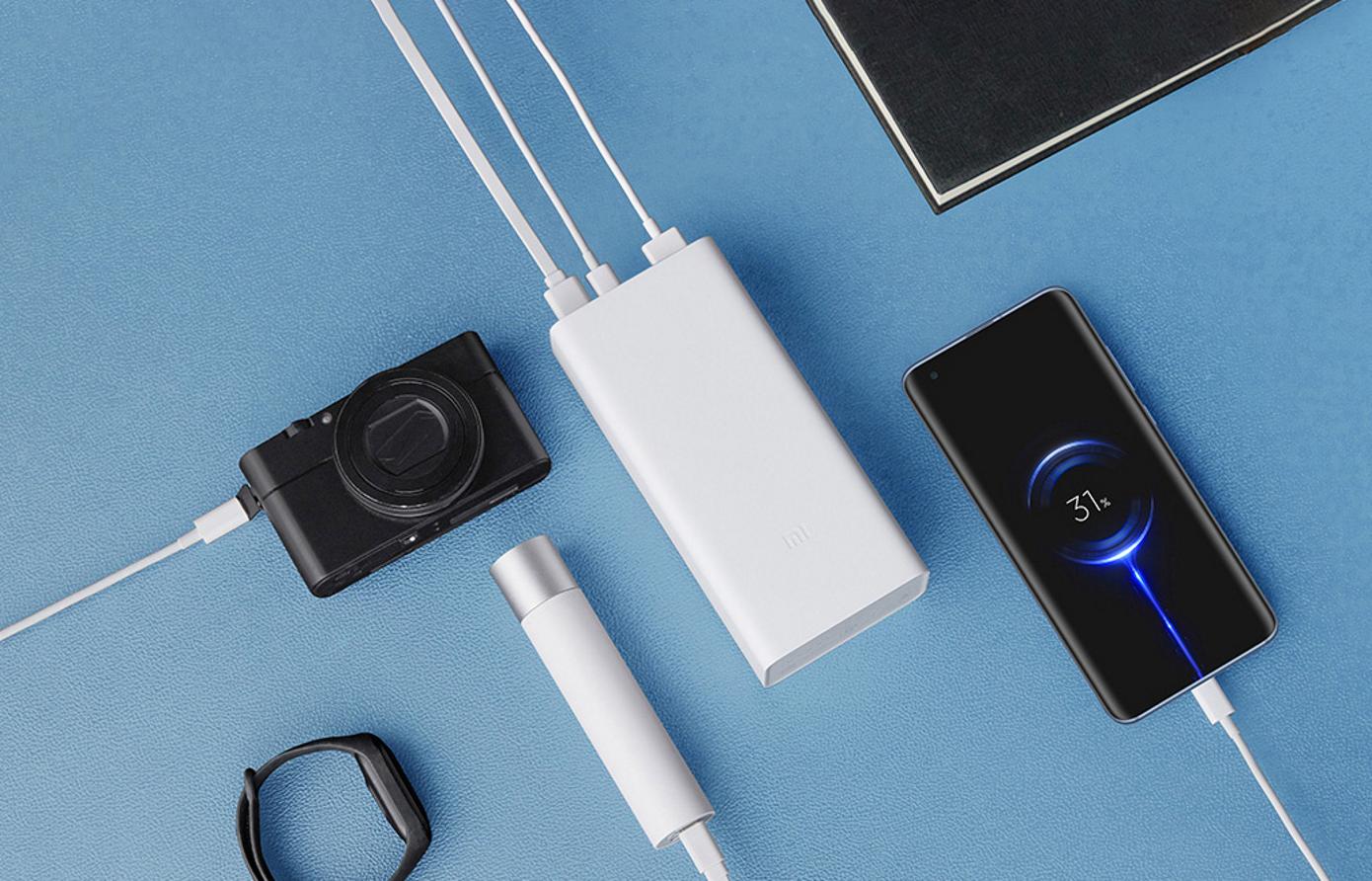 Opisanie Vneshnij Akkumulyator Power Bank Xiaomi 3 30000 Mah White Pb3018zm 3