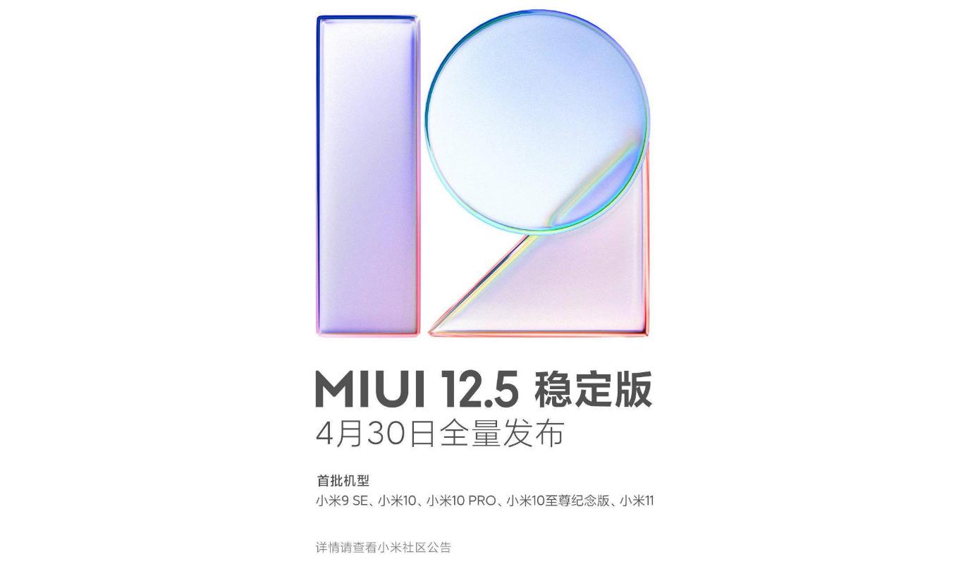 Xiaomi Mozhet Vypustit Nerealno Deshevyj Avtomobil Pod Drugim Brendom1