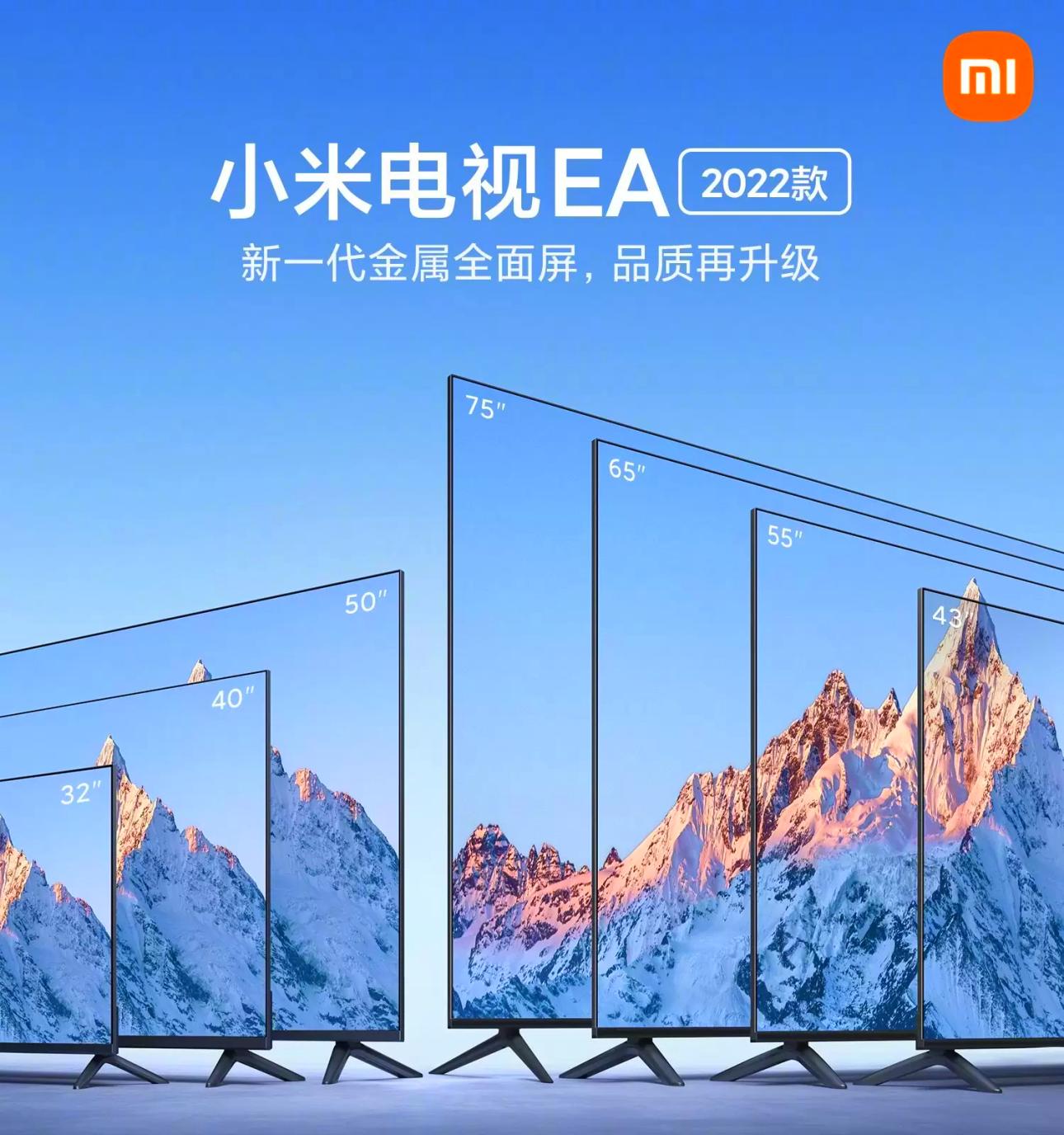 Xiaomi Predstavila Novuyu Linejku Smart Televizorov Mi Tv Ea 2022 1