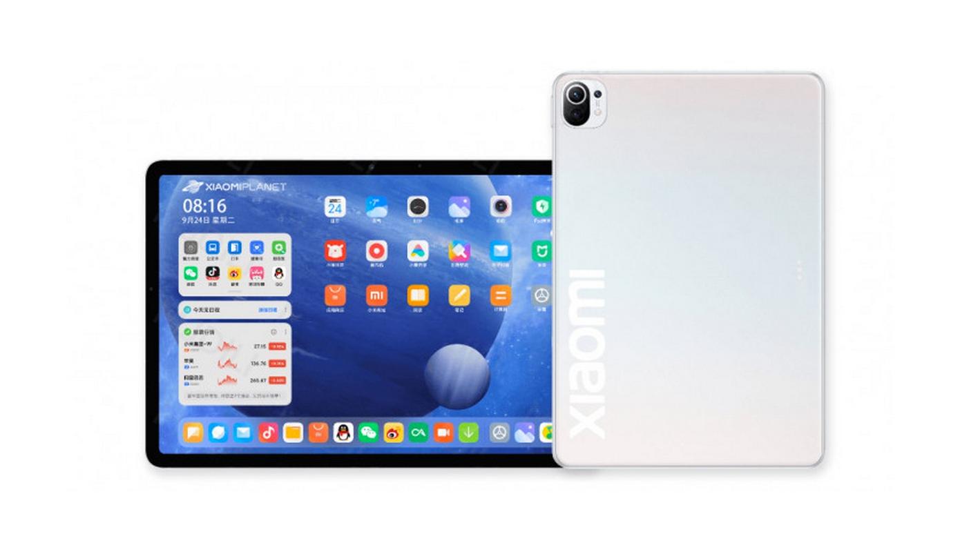 Xiaomi Predstavit Ne Odin Planshet Serii Mi Pad 5