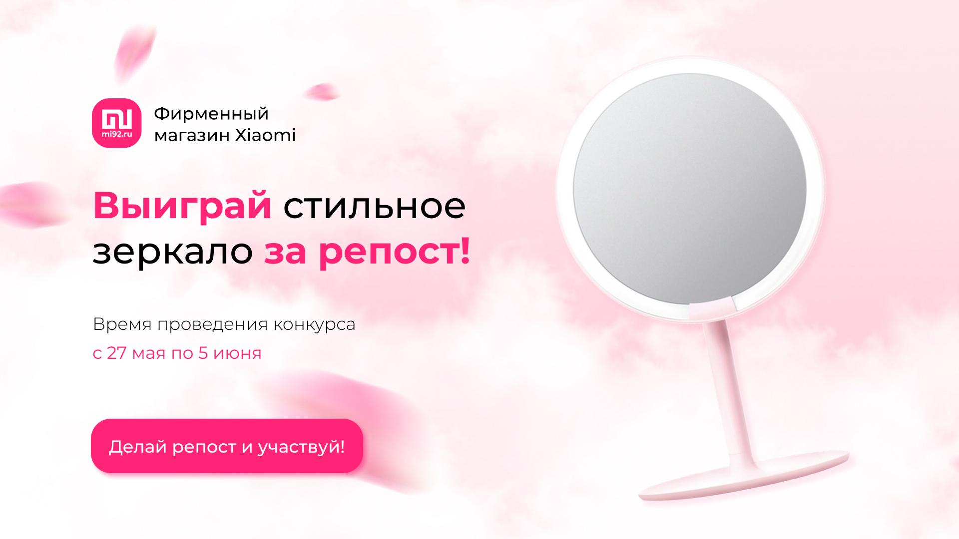 Amiro Lux Repost Banner Promo