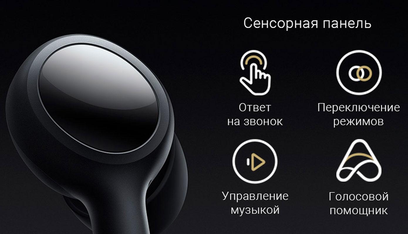 Opisanie Besprovodnye Naushniki Xiaomi Air 2 Pro Twsej09wm Black 6