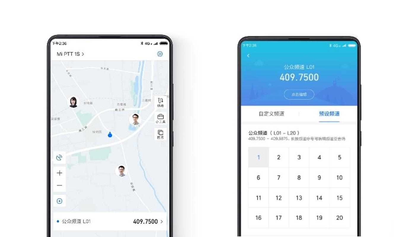 Opisanie Racziya Xiaomi Mijia Walkie Talkie 1s 4