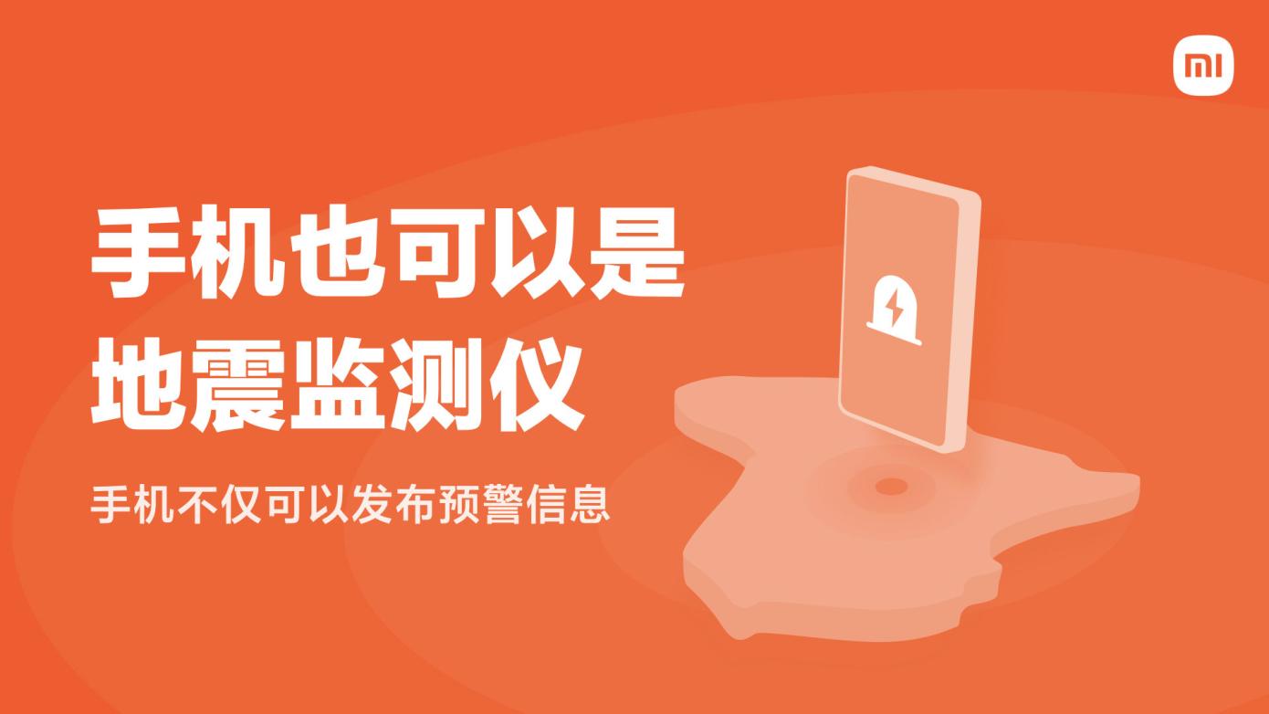 Dajdzhest Hypercharge Prognozirovanie Zemletryasenij Smartfonom I Start Proizvodstva Chipov Xiaomi 2