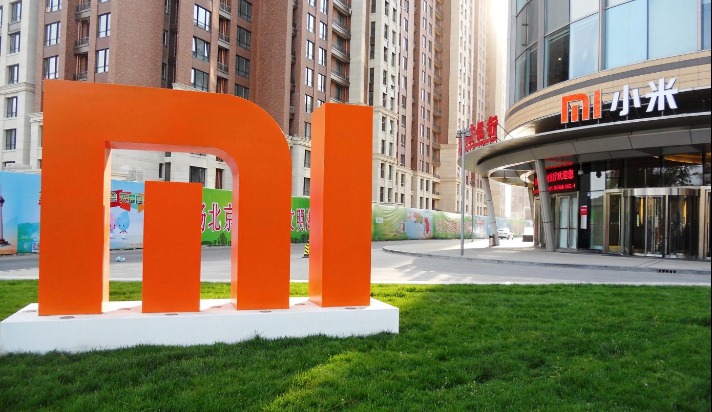 Dajdzhest Hypercharge Prognozirovanie Zemletryasenij Smartfonom I Start Proizvodstva Chipov Xiaomi 5