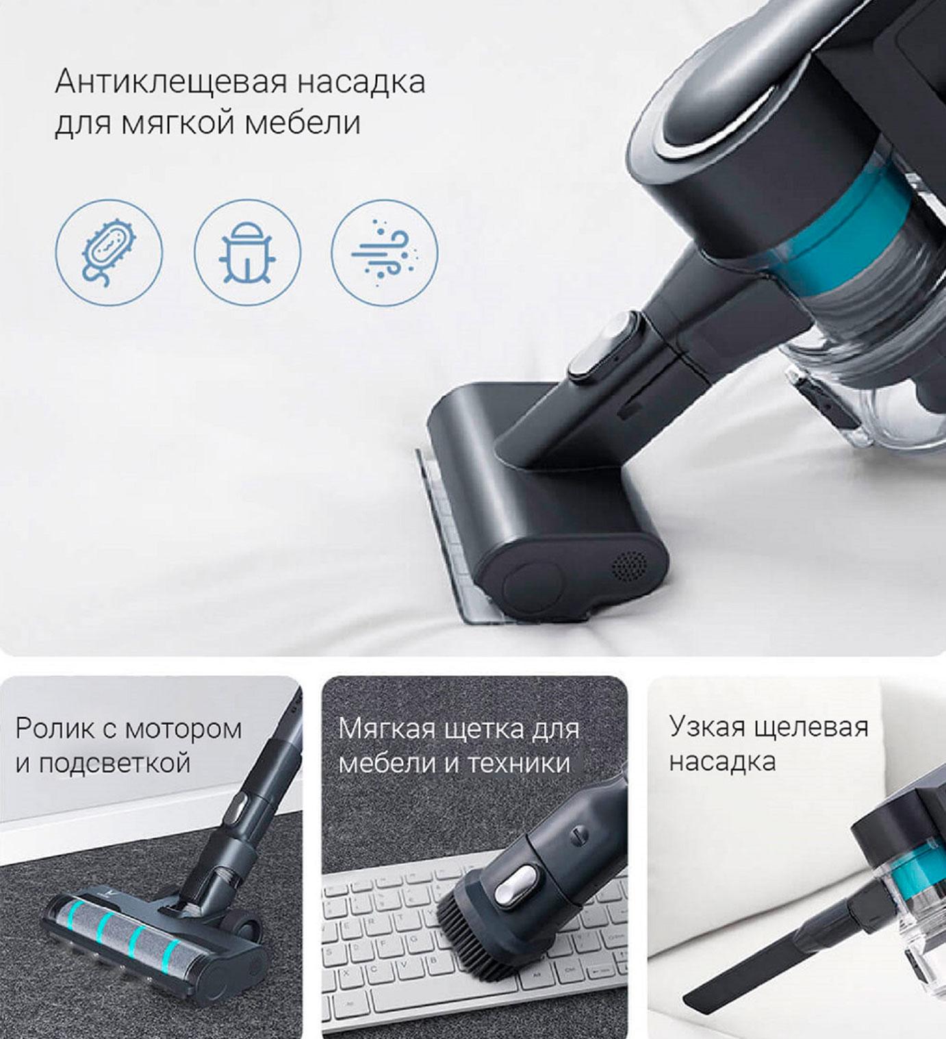 Opisanie Besprovodnoj Ruchnoj Pylesos Viomi A9 Hanheld Wireless Vacuum Cleaner Black 3