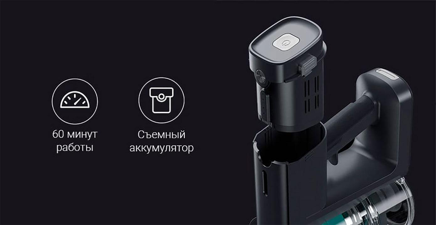 Opisanie Besprovodnoj Ruchnoj Pylesos Viomi A9 Hanheld Wireless Vacuum Cleaner Black 4