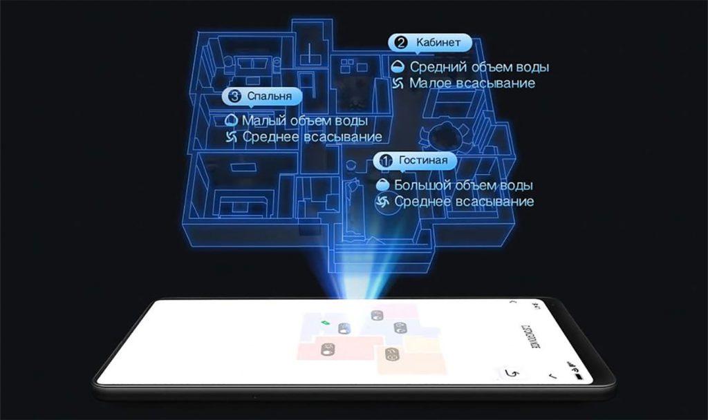 Opisanie Robot Pylesos Xiaomi Lydsto R1 10