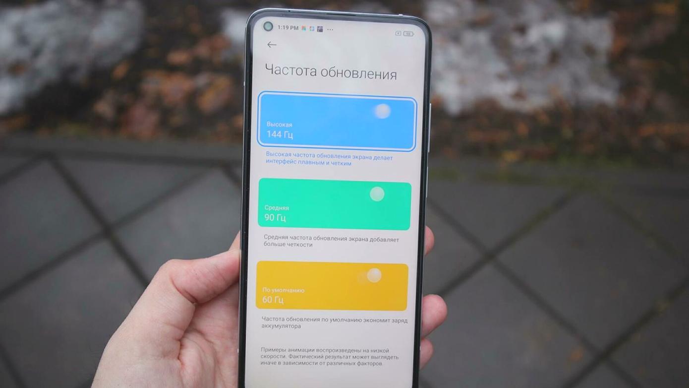 Kak Vruchnuyu Aktivirovat Chastotu 90 Gcz Na Xiaomi 1