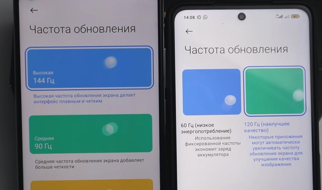 Kak Vruchnuyu Aktivirovat Chastotu 90 Gcz Na Xiaomi 2