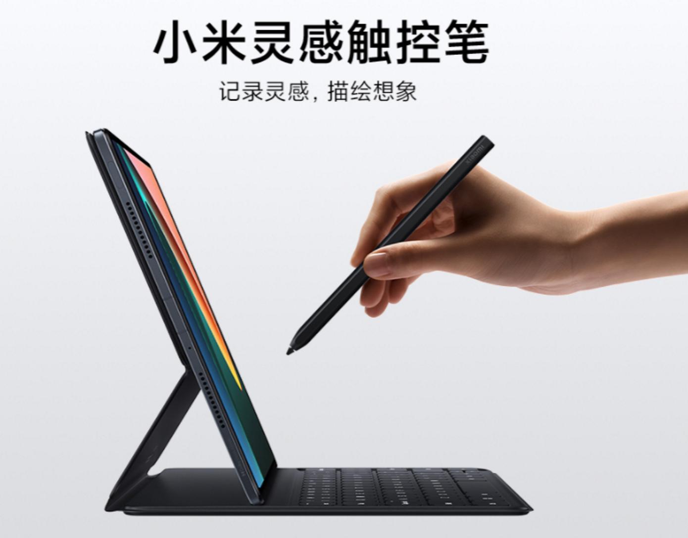 Itogi Prezentaczii Xiaomi 17