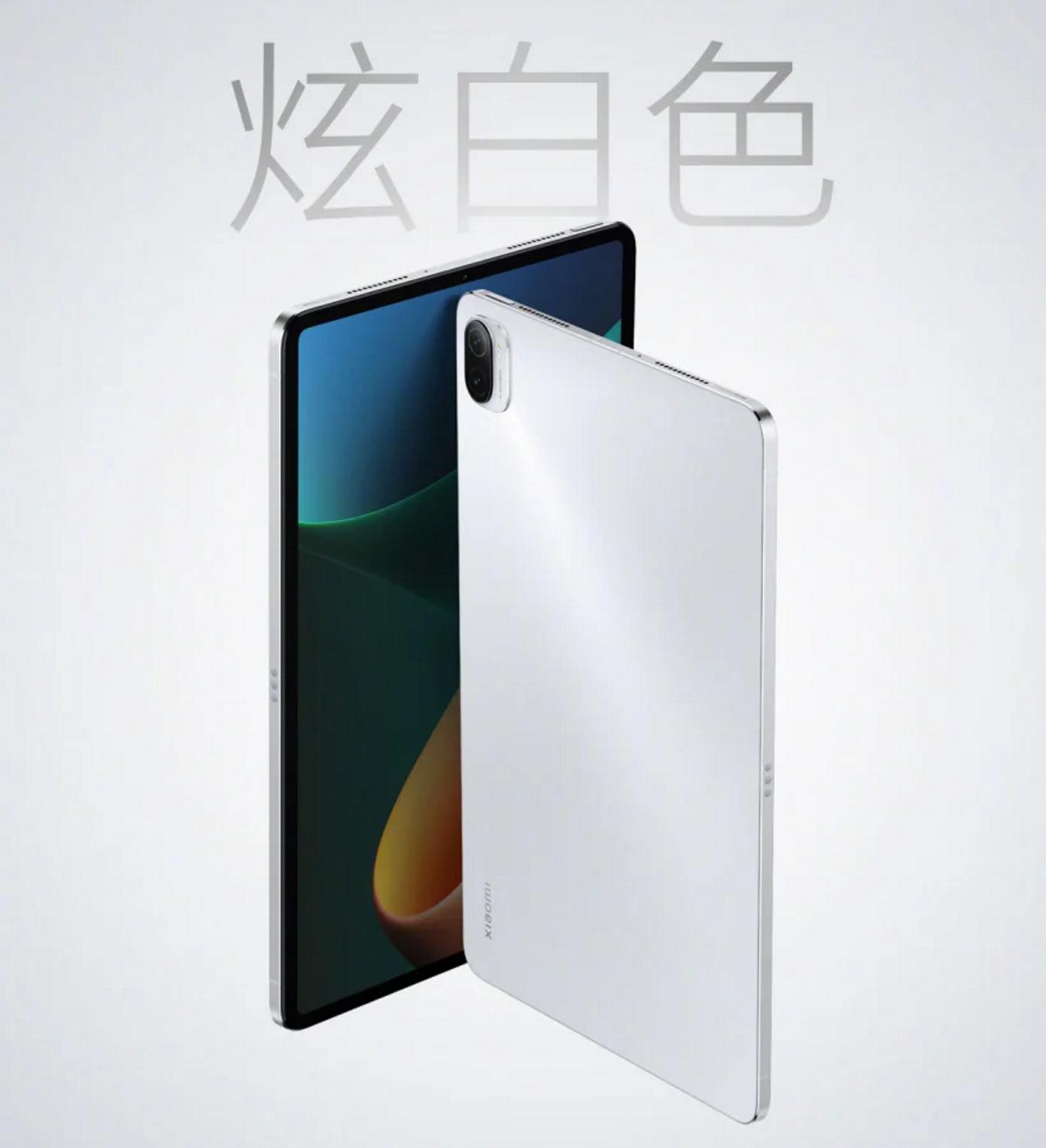 Itogi Prezentaczii Xiaomi 18