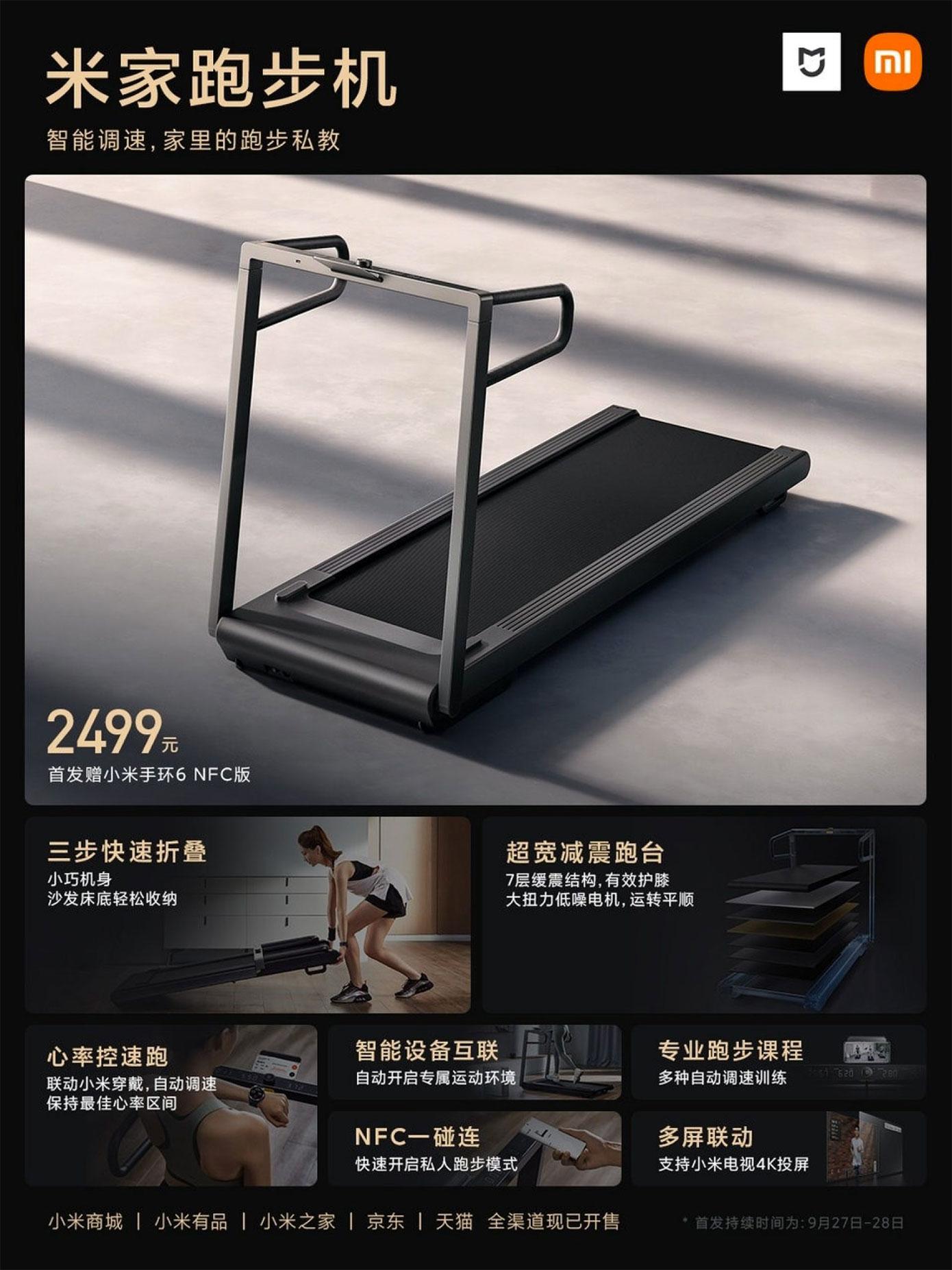 News Itogi Eshhe Odnoj Prezentaczii Xiaomi 7