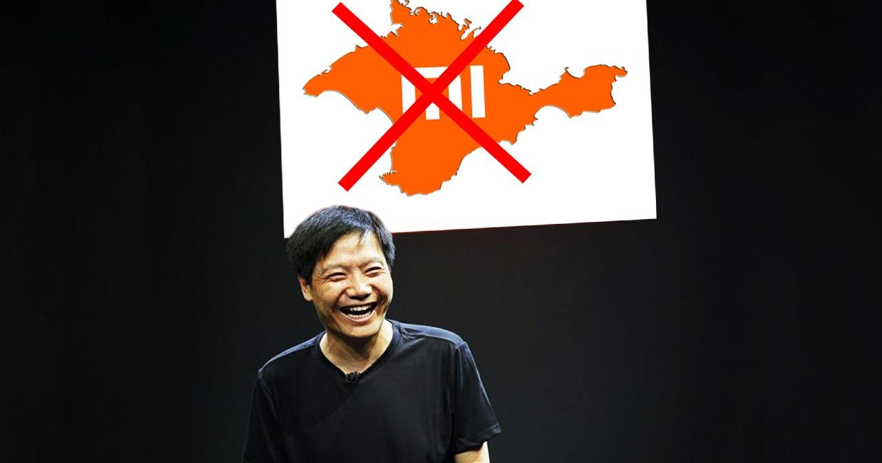 Xiaomi Crimea Block